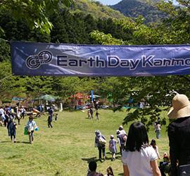 earthdaykanmonico